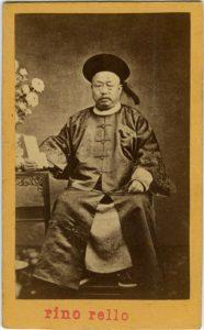 ANONIMO-MANDARINO CINESE CAPO DELLA POLIZIA, [Cina, 1865]