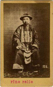 ANONIMO - IMPERATORE CINESE, [Cina, 1865]