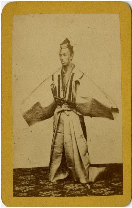 ANONIMO-MANDARINO CINESE, [Cina, 1880]