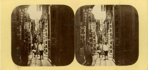 ANONIMO - PHYSIC STREET DI CANTON, [Canton, 1867-1872]