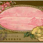 Il lato immagine-scheda_19.F_190980- fig.37