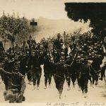 24 maggio 1915: si passa il confine